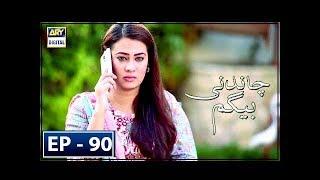 Chandni Begum Episode 90 - 21st February 2018 - ARY Digital Drama