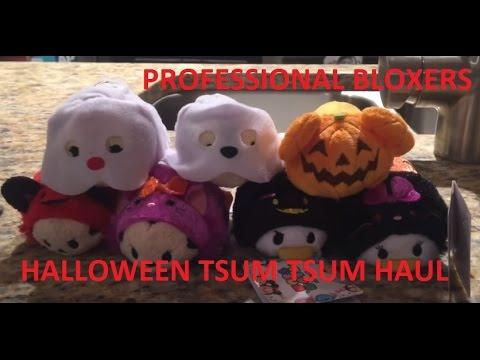 Disney Japanese Halloween Tsum Tsum Haul (11/2/2015)