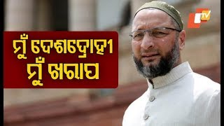 Come & Kill Me, Show Your Real Face, Says Asaduddin Owaisi