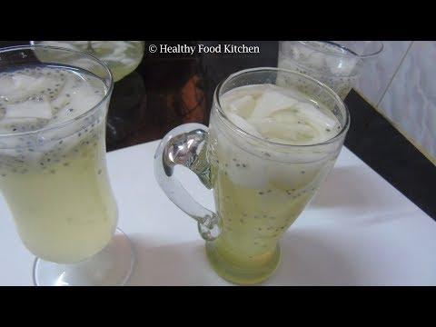 Elaneer Sarbath Recipe - Tender Coconut Sarbath Recipe - Summer Special Recipe