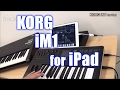 KORG iM1 for iPad Demo & Review [English Captions]
