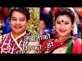 New Nepali Lok Dohori | Jawaniko Chalka - Netra Bhandari & Chandra Chalaune | Ft.Rina Thapa & Babbu