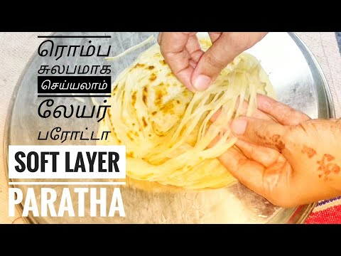 How to make soft Layer paratha in Tamil