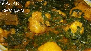 Palak Chicken Recipe/Chicken Spinach Curry/Easy Palak Chicken with Cook With Fem