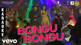 Pon Manickavel - Bongu Bongu Karaoke | Prabhu Deva | D. Imman