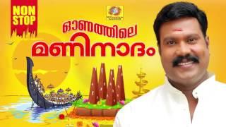 Onathile Maninadham | Onam Special Songs of Kalabhavan Mani | Non Stop Malayalam Nadanpattukal