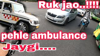how to help an ambulance stuck in traffic | ncr bikerz |