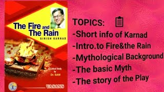 The Fire and the Rain by Girish Karnad