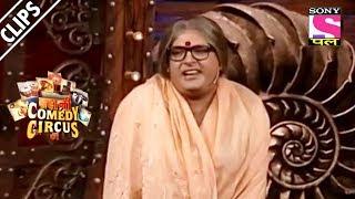 Kapil Sharma As An Old Lady - Kahani Comedy Circus Ki