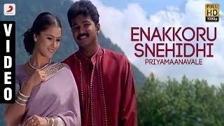 Priyamaanavale - Enakkoru Snehidhi Video | Vijay, Simran | S.A. Rajkumar