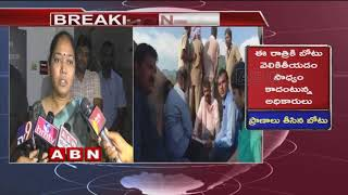 AP Home Minister Sucharitha Reacts on Boat Mishap | AP Latest News | ABN Telugu