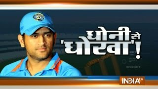 Parthiv Patel to Join Team India as MS Dhoni