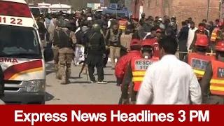 Express News Headlines - 03:00 PM   21 February 2017