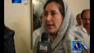 Benazir Bhutto Speaking in Sindhi