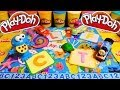 Play Doh Puzzle Abc 123 Cookie Monster Disney Cars Lightning
