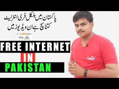 Free Internet in Pakistan , Zong Jazz Warid Ufone #Reality 🔥🔥🔥