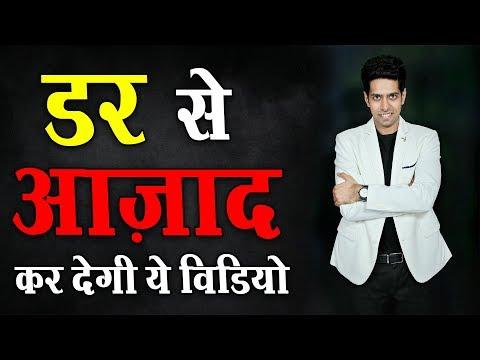 Secret to Victory : World's Best Motivational Video | Success Speech in Hindi