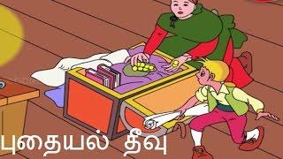 புதையல் தீவு - Classic Adventures in Tamil - Treasure Island