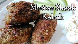 Seekh kabab recipe │Mutton Seekh Kebab Recipe │Home made recipe