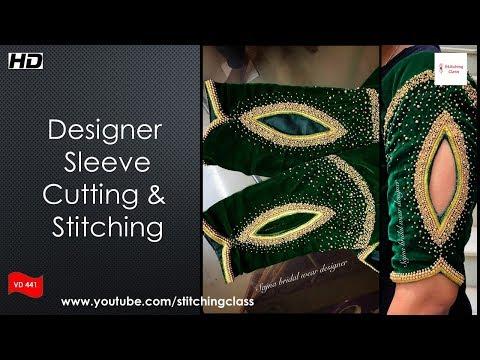 डिज़ाइनर स्लीव बनाने का आसान तरीका, Designer Sleeve, Stylish Sleeve Design #stitchingclass