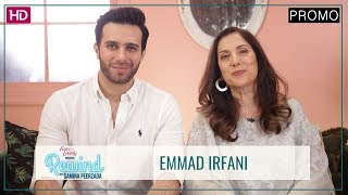 Emmad Irfani's Journey Was Not An Easy One | Cheekh | Promo | Rewind With Samina Peerzada