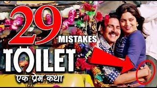 [EWW] Everthing Wrong With TOILET EK PREM KATHA  Movie (29 Mistakes in Toilet)