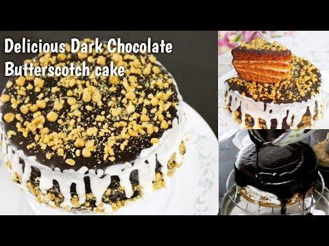 Easy Delicious Dark Chocolate Butterscotch Cake