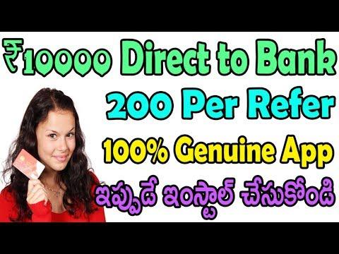 10000 సంపాదించండి సులభంగా | ETmoney app telugu | best refer and earn app | tekpedia
