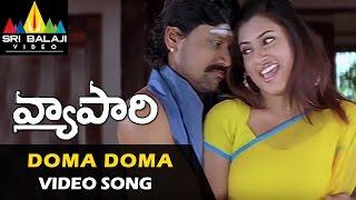 Vyapari Video Songs | Doma Doma Donga Doma Video Song | S.J Surya, Tamanna | Sri Balaji Video
