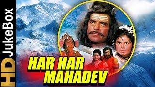 Har Har Mahadev (1974)   Full Video Songs Jukebox   Dara Singh, Jayshree Gadkar   हर हर महादेव