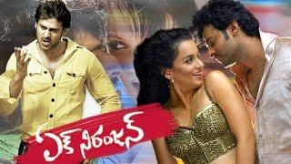 Ek Niranjan Telugu Full Movie || Prabhas, Kangna Ranaut, Sonu Sood