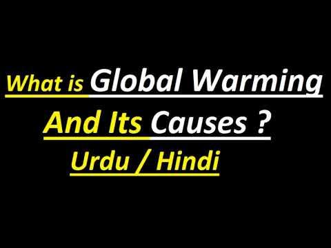 What is Global Warming & its causes ? Urdu / Hindi