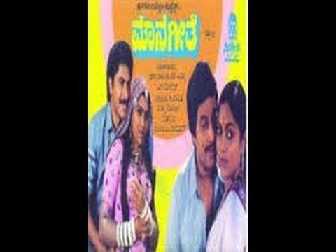 Xxx Mp4 Full Kannada Movie 1986 Mouna Geethe Saritha Srinath Sridhar 3gp Sex