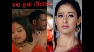When Maisha Koirala Caught Nana Patekar Red handed with Ayesha JhulKa