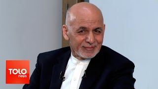 Download Exclusive Interview With President Ghani On Afghan Peace Video