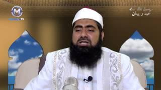 [Short] Rasool ullah PBUH kay Mu