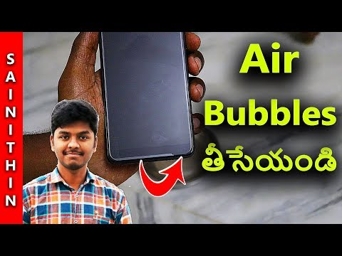 How to Remove Air From Tempered Glass   Removing Halo Effect From Screen Protector
