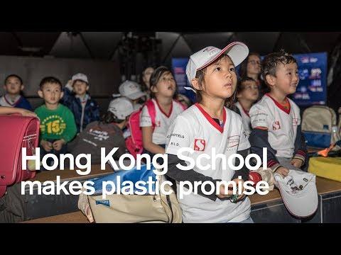 Hong Kong school makes plastic promise   Volvo Ocean Race