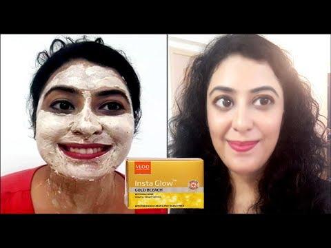 Get instant fair skin | How to do bleach at home घर पर ब्लीच कैसे करे | VLCC Insta Glow Gold Bleach
