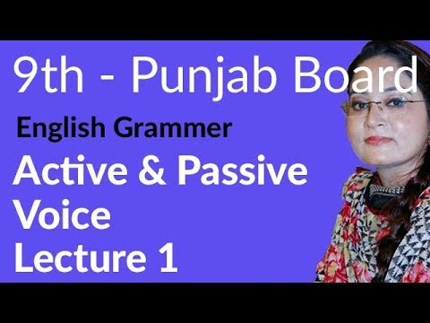 9th Class English Grammar Book,Active & Passive Voice Lecture 1-9th Class English Paper B