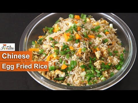 Chinese Egg fried rice recipe | How to make Egg fried rice |fast food recipes | rice recipes |Foodie