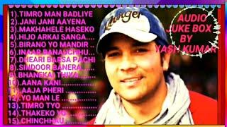 Yash Kumar | Songs Collections |Jukebox | Plz Hajur harule SUBSCRIBE Garidinuhos