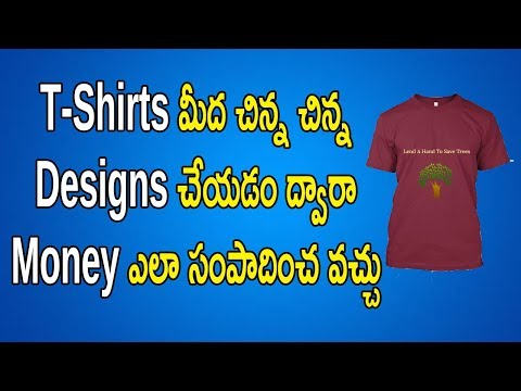 How To Earn Money By Designing T-shirts Online | Best Way To Make Money | Telugu Tech Trends