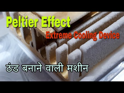 DIY DC 12V Chill Peltier Air Conditioner Experiment Urdu, Hindi