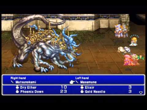 Final Fantasy IV - The After Years (PSP): Ultima Weapon