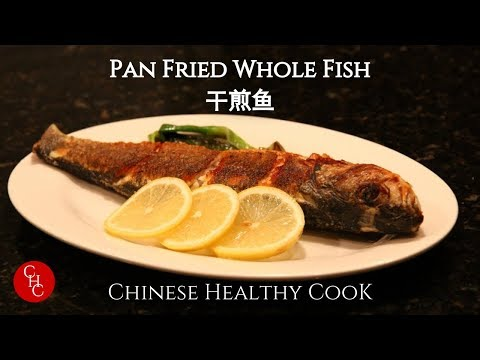 Pan Fried Whole Fish 干煎鱼