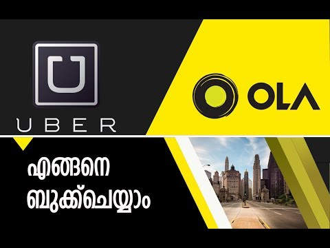 How to Book/Request Uber or Ola cab (Malayalam)