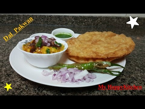 How to make Dal Pakwan || Sindhi popular breakfast dish || Recipe in Hindi...