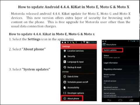 How to update Android 4.4.4  KitKat in Moto E, Moto G & Moto X