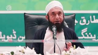 Tarik Jamil bayan audio Islamic world and nolag